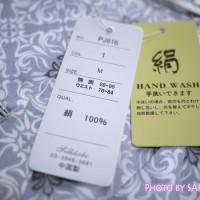 絹100% 特価メンズパジャマ