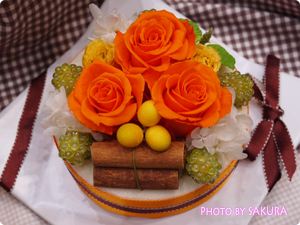 日比谷花壇 プリザーブド&アーティフィシャルアレンジメント「フラワーケーキオランジェ」