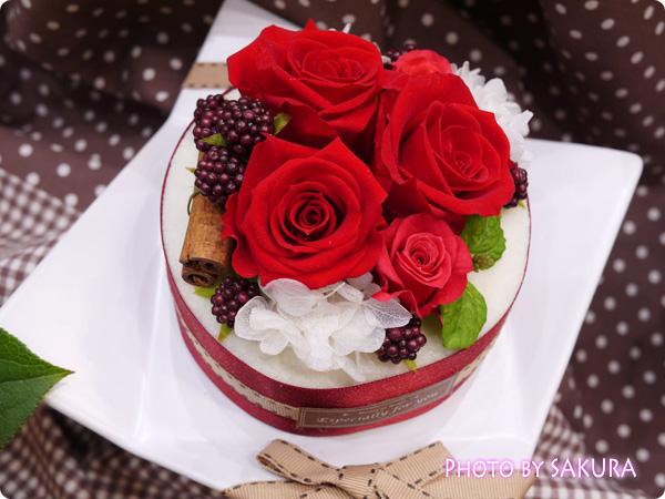 日比谷花壇 プリザーブド&アーティフィシャルアレンジメント「フラワーケーキベリー」