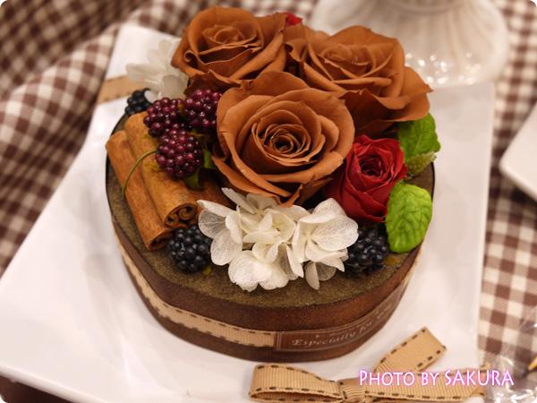 日比谷花壇 プリザーブド&アーティフィシャルアレンジメント「フラワーケーキショコラ」