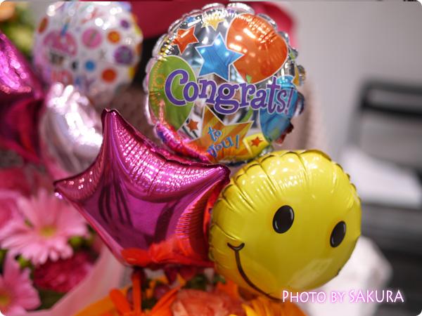 日比谷花壇 そのまま飾れるブーケ Congrats(おめでとう)バルーン