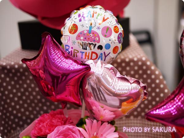 日比谷花壇 そのまま飾れるブーケ Happy Birthdayバルーン