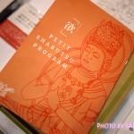 仏像をなぞり描きする写仏体験!フェリシモ『プチ写仏プログラム』