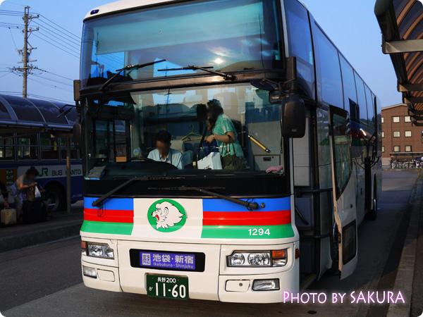 軽井沢―池袋・新宿行高速バス