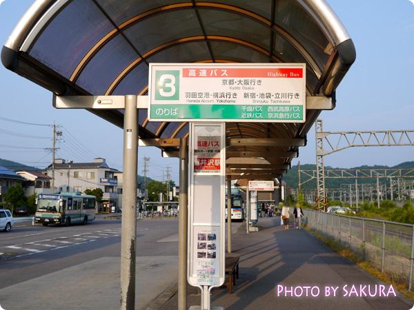 軽井沢駅 北口 バスターミナル
