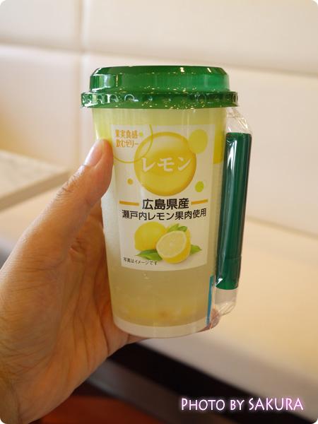 広島県産瀬戸内レモン果肉使用 果実食感飲むゼリー レモン