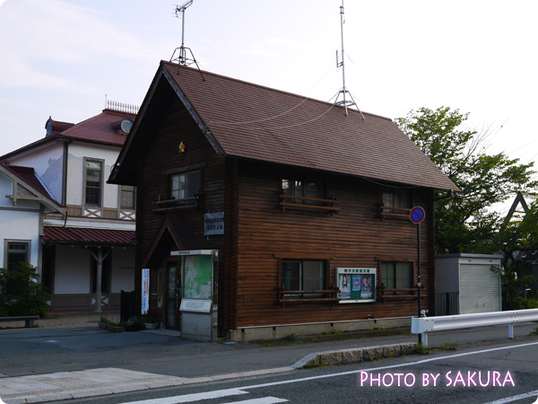 軽井沢 駅前交番