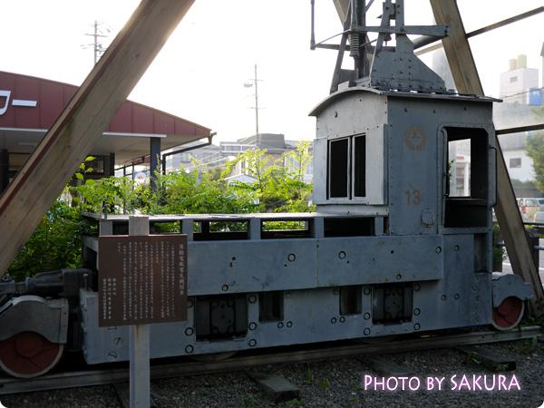旧軽井沢駅舎記念館 鉄道機関車輌