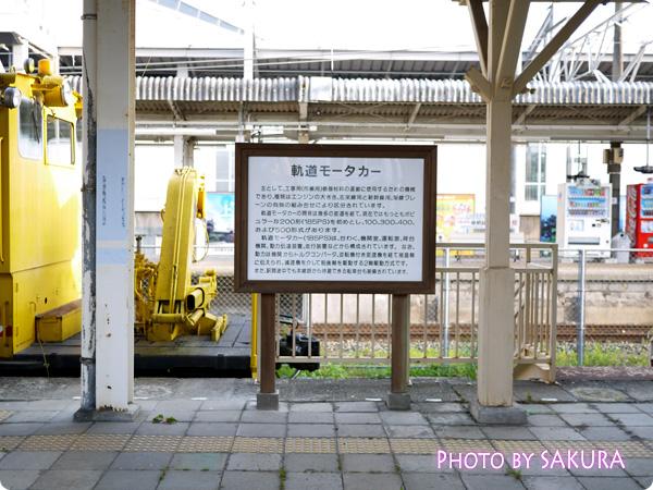 旧軽井沢駅舎 鉄道モーターカー
