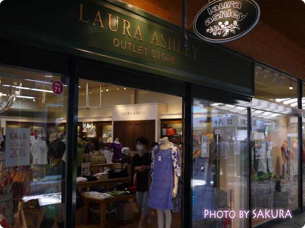 軽井沢プリンスショッピングプラザ(軽井沢アウトレット) ローラアシュレイ