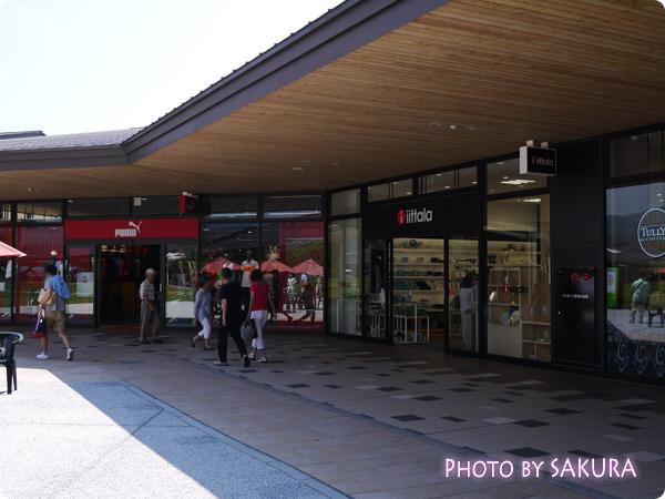 軽井沢プリンスショッピングプラザ(軽井沢アウトレット) プーマ