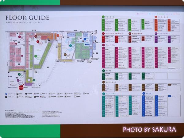 軽井沢プリンスショッピングプラザ(軽井沢アウトレット)地図