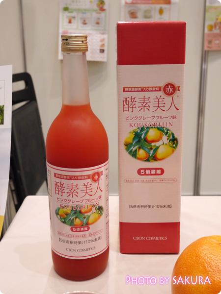 シーボン 酵素美人―赤 ピンクグレープフルーツ味