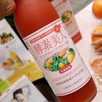 シーボン 酵素美人―赤 ボトル
