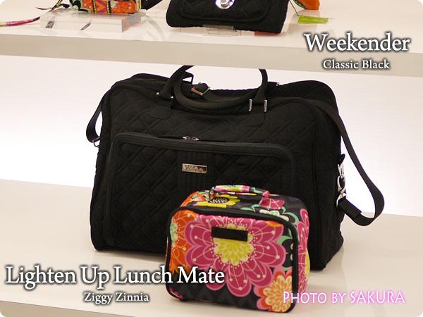 Vera Bradley ヴェラブラッドリー Weekender ウィークエンダー Lighten Up Lunch Mate ライトン・アップ・ランチ・メイト