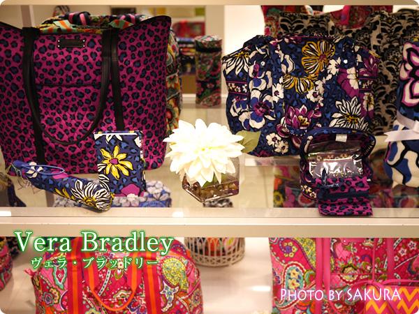 Vera Bradley ヴェラブラッドリー African Violet アフリカン・バイオレット Leopard Spots