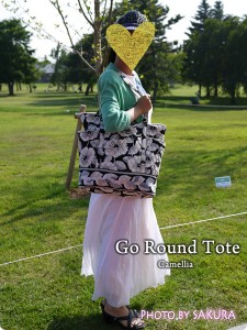 軽井沢アウトレットに連れて行った Camellia カメリア Go Round Tote ゴーラウンドトート