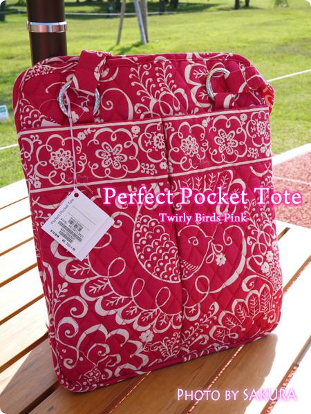 Vera Bradley ヴェラ・ブラッドリー Perfect Pocket Tote パーフェクト・ポケット・トート Twirly Birds Pink