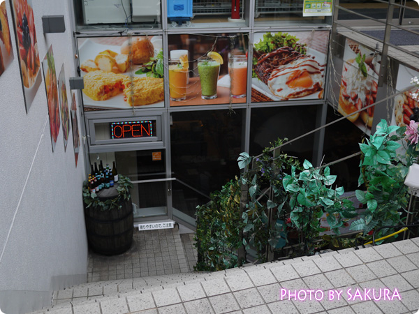 CAFE BANYAN(カフェ バニヤン) 地下にあります