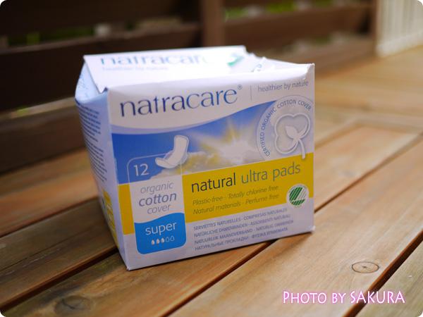 肌に優しい敏感肌用オーガニックコットン・ナトラケア生理用ナプキンがいい!