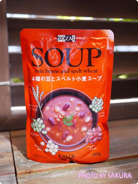 カルディオリジナル SOZAI 4種の豆類とスペルト小麦スープ 180g