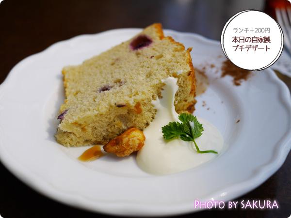 原宿カフェLa ChouChou(ラシュシュ) ランチ+200円のケーキ 本日の自家製プチデザート