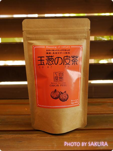 玉葱の皮茶