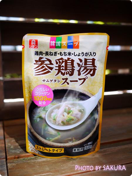 理研 参鶏湯スープ(ストレート)