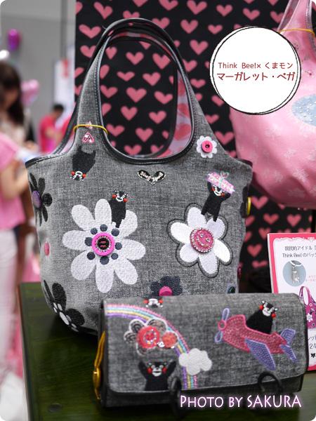 Think Bee!(シンクビー!)×くまモン マーガレット・ベガ バッグと長財布
