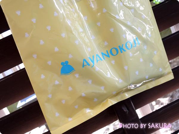 AYANOKOJI あやの小路 東京ソラマチ店でお買い物