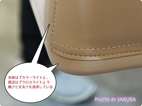 crocs クロックス wrap ColorLite bag ラップ カラーライト バッグ 本体は『カラーライト』、底辺は『クロスライト』で型崩れしにくい