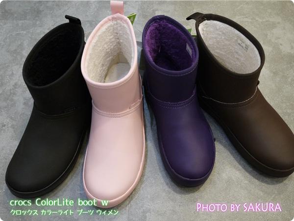 crocs ColorLite boot w クロックス カラーライト ブーツ ウィメン カラー展開