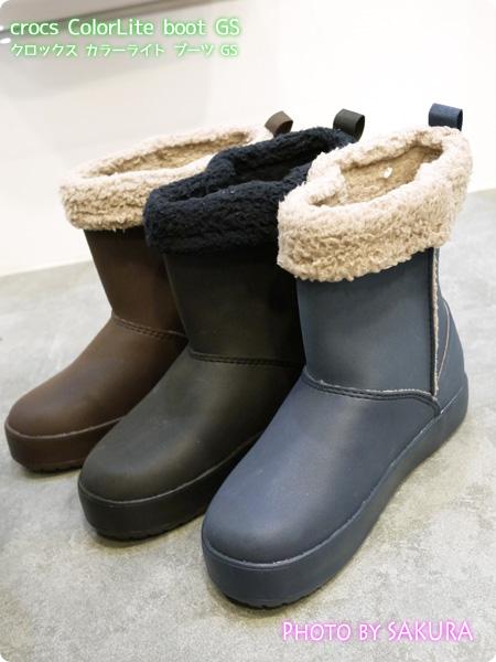 crocs ColorLite boot GSクロックス カラーライト ブーツ GS カラー展開