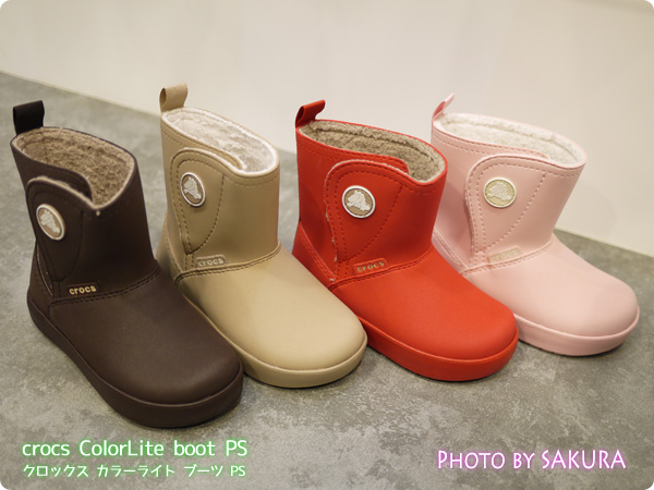 crocs ColorLite boot PS クロックス カラーライト ブーツ PS カラー展開