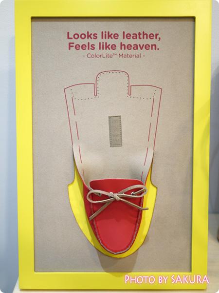 クロックス カラーライトでの靴づくり断面図