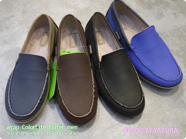 wrap ColorLite loafer men ラップ カラーライト ローファー メン カラー展開