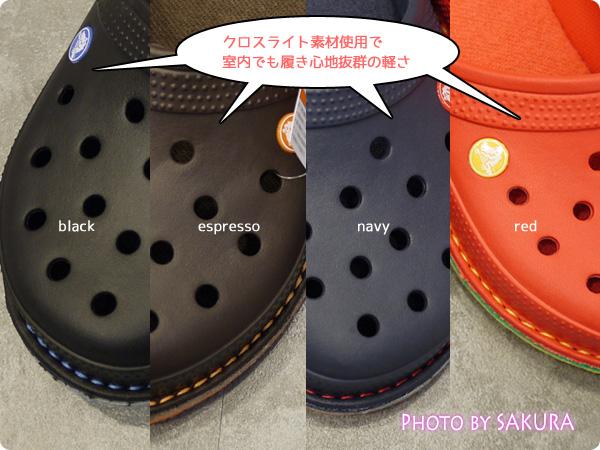 crocslodge slipper クロックスロッジ スリッパ 甲はクロスライト素材なので汚れはさっと拭き取れる
