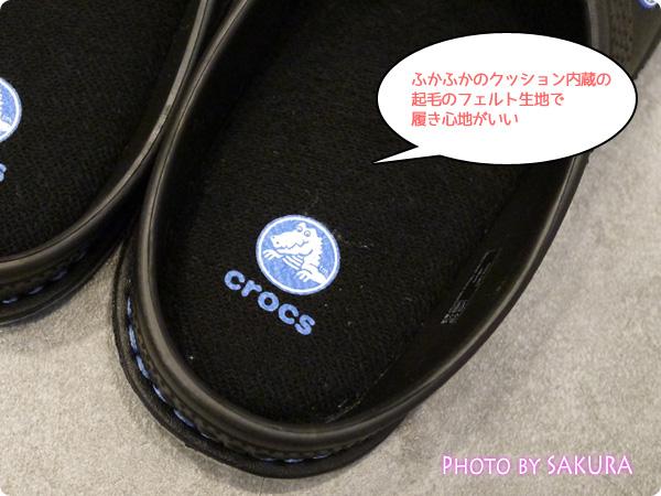 crocslodge slipper クロックスロッジ スリッパ 起毛のフェルト素材でふわふわの履き心地