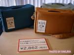 FELISSIMOフェリシモのカメラバッグは可愛い&マチ調整可能