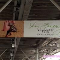 Vera Bradley ヴェラブラッドリー 二子玉川駅ホームのフラッグ広告