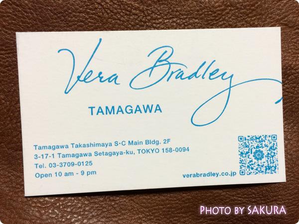 Vera Bradley ヴェラブラッドリー玉川高島屋S・C店