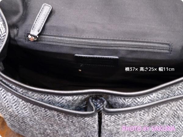 ハリスツイード ゲームバッグ A4サイズ対応