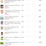 iHerbアイハーブで12回目のお買い物。今回は違うNow Foodsの善玉菌を買った