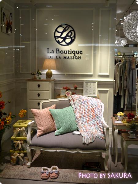 La Boutique DE LA MAISON(ラ ブティック ドゥ ラ メゾン)恵比寿店