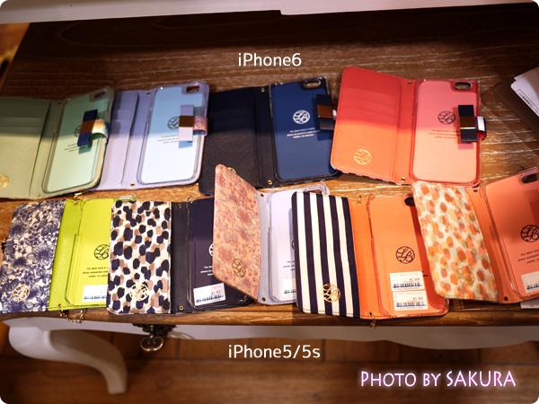 La Boutique DE LA MAISON(ラ ブティック ドゥ ラ メゾン)のオススメ手帳型iPhone5/5s&iPhone6 開いたところ