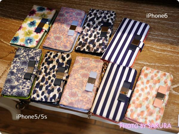 La Boutique DE LA MAISON(ラ ブティック ドゥ ラ メゾン)のオススメ手帳型iPhone5/5s&iPhone6 全部
