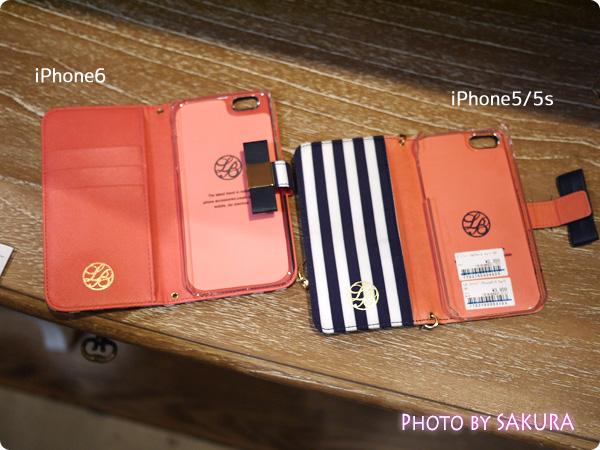 La Boutique DE LA MAISON(ラ ブティック ドゥ ラ メゾン)iPhone5/5sとiPhone6手帳型ケース 開いたところ