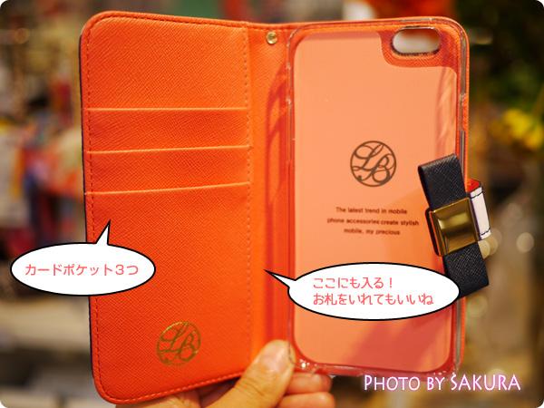 La Boutique DE LA MAISON(ラ ブティック ドゥ ラ メゾン)iPhone6対応手帳型ケース 内側カードポケット3つ+スリット1つ