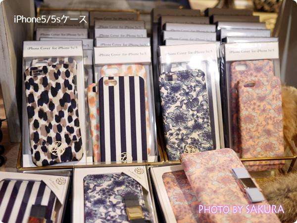 La Boutique DE LA MAISON(ラ ブティック ドゥ ラ メゾン)iPhone5/5sケース