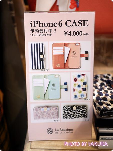La Boutique DE LA MAISON(ラ ブティック ドゥ ラ メゾン)iPhone6対応手帳型ケース予約受付中